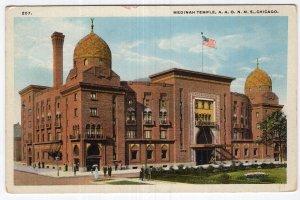 Chicago, Medinah Temple, A. A. O. N. M. S.
