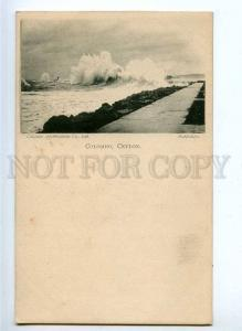 190672 CEYLON COLOMBO Vintage postcard