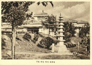 korea coree, PYONGYANG, Central Historical Museum (1950s) Postcard