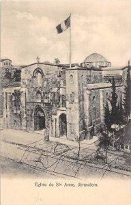 Israel Jerusalem  Church of   Ste. Anne