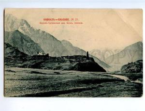 172662 Georgian Military Road SION Village Vintage Russia PC