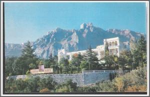 Russia Belorus Miskhor Sanatorium Postcard