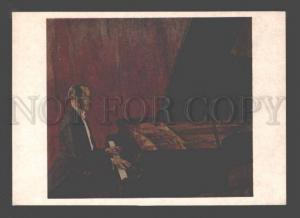 093231 IGUMNOV Great Russian PIANIST old color PC