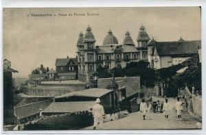 Palais de Premier Ministre Tananarive Antananarivo Madagascar postcard