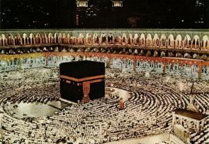 saudi arabia, MECCA MAKKAH, Al-Masjid al-Haram, Isha Prayer, Holy Kaaba (1970s)