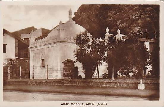RP: Aden , Yemen , 00-10s ; Arab Mosque