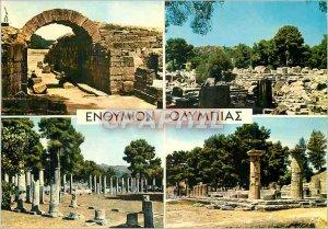 Postcard Modern Enoymion