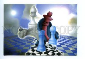 141624 Soos & Geller CHESS Allegory by Zoltan VAMOS Old PC