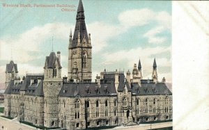 Ottawa Western Block Parliament Buildings 04.06