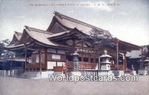 Osaka Japan Tenmangu, Famous Place  Tenmangu, Famous Place