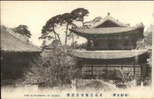 Seoul Korea The Keikunkaku c1910 Postcard chn EXC COND