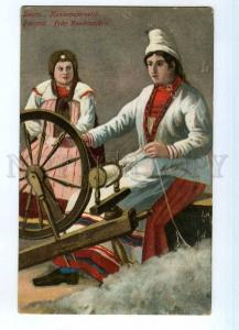 247523 FINLAND death Lake native spinning-wheel Vintage PC