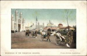 Franco British Exhibition Rickshaws c1910 Postcard