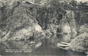 Japan Mountains and river Kinu Kinugawa spa 02.89
