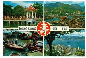4-views, Hong Kong , China, 50-70s