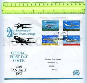 230096 TANZANIA UGANDA KENYA 1967 21 y East African Airways PLANES set old FDC