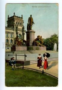 133194 GERMANY BERLIN Bismarkdenkmal Vintage RPPC to RUSSIA