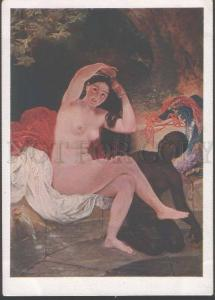111249 NUDE Woman Slave HAREM & Black Eunuch by BRULLOV old PC