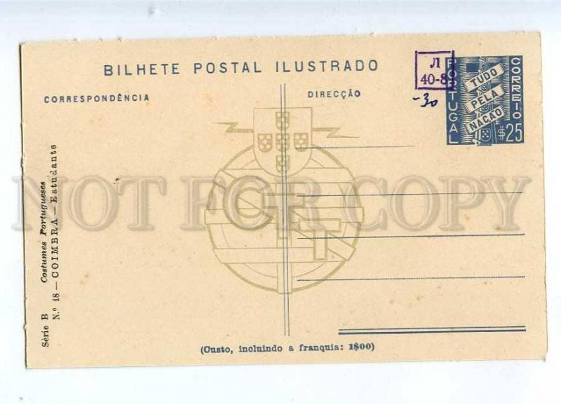187895 COIMBRA Portuguese Costumes POUZA old POSTAL STATIONERY