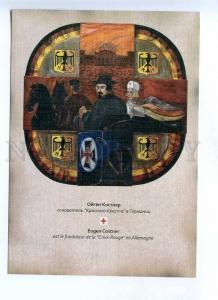 199731 GERMANY RED CROSS founder Eugen Costner postcard