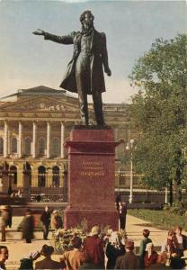 Russia poet Aleksandr Pușkin Puskin monument 1966 postcard