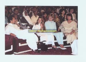 mm138 - Princess Diana & the Khans -  Royalty photo 6x4