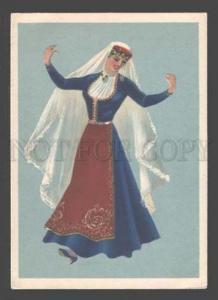 088369 Armenian dance Rangi Old colorful PC