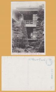 Vintage RPPC, Yoneyama Hotel, Subashiri, Mt. Fuji, Japan