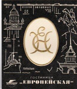 Russia Leningrad Hotel Europa Vintage Luggage Label sk1450