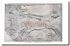 Old Postcard Art Assyrian King Hunting On The Sand