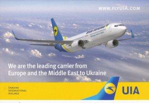 Ukraine International Airline Jet Airplane in flight , 70-80s