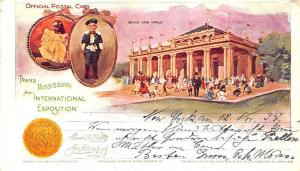 Trans-Mississippi Exposition Boy's & Girl's Building 1898 Postalcard