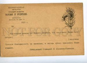 232074 RUSSIA ADVERTISING Petrograd Plant Protection from Pest