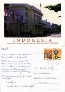 CPM  Indonesie - Bandung - Gedung Merdeka - Museum and Library  (694828)