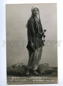 175518 KOONEN Russian DRAMA Theatre Actress Vintage PHOTO PC