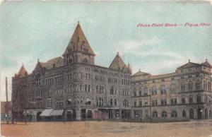 Piqua Ohio~Plaza Hotel Block~Romanesque Style Building~c1910 Postcard