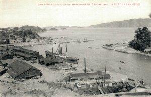 Japan Toba Port Looking From Shiroyama Mt Tabor 04.97