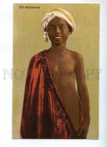 241095 Arabian nude boy Mohamed Old Lehnert & Landrock #571