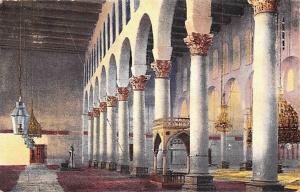 Syria Damas Interieur de la Grande Mosquee, Damascus Mosque Interior