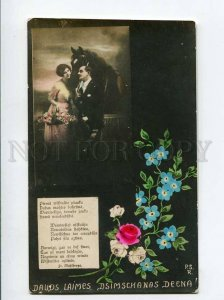 3056719 Lovers w/ HORSE vintage PHOTO Flowers