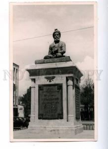 193060 IRAN Persia monument Vintage photo LEONAR postcard