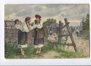 280154 UKRAINE Funeral by ZHDAKHA Jdaha Zhdaha Vintage PC