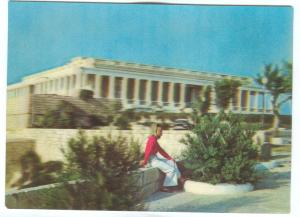 Malta, Dragonara Palace Casino St, Julians, 3D used Postcard