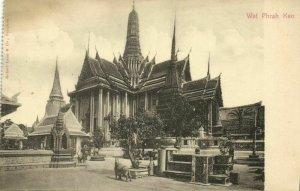 siam thailand, BANGKOK, Wat Phra Kaew (1899) Postcard