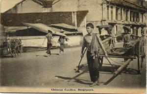 singapore, Native Chinese Coolies at Work (1910s) Postcard