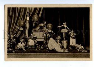 175597 Circus LILLIPUTIANS Dolls KATIA vintage ADVERTISING PC