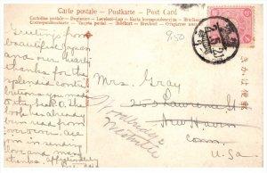 099  Japan Postmark Cancel 1921