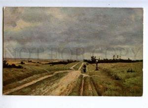 231695 RUSSIA Moscow LEVITAN Vladimirka Vintage postcard