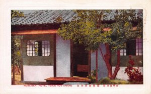 Horaikan Hotel Torai Hot Spring, Japan, Early Postcard, Unused