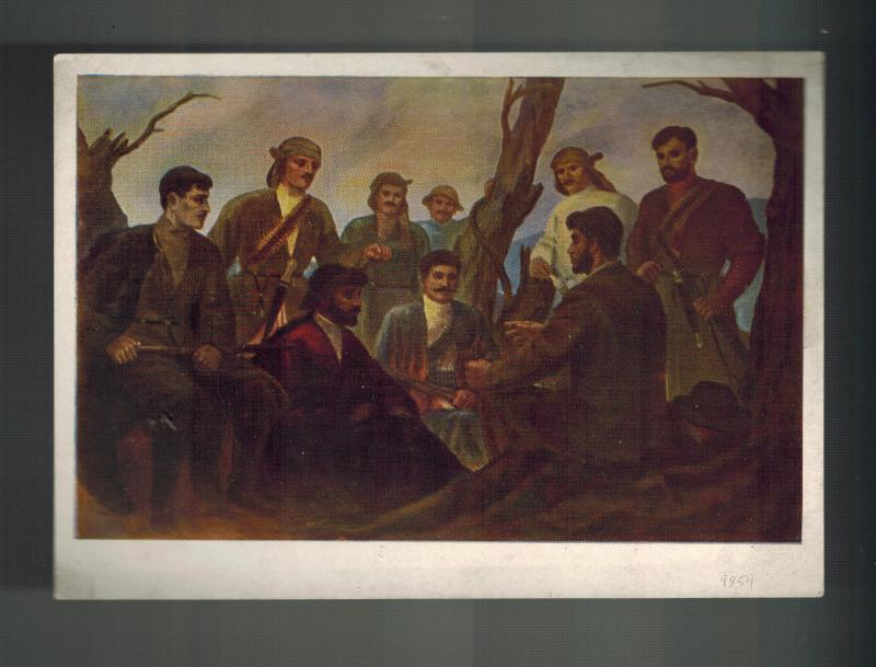 Mint 1941 USSR Soviet Union Postcard 1905 Communist Meeting Joseph Stalin